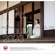JAL「A WORLD OF BEAUTY」(普通判)/ 2020年カレンダー