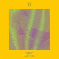 キリル・ペトレンコ / チャイコフスキー:交響曲第6番 悲愴 (180グラム重量盤レコード)
