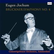 オイゲン・ヨッフム / ブルックナー:交響曲第4番 (2枚組アナログレコード)