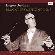 オイゲン・ヨッフム / ブルックナー:交響曲第7番(2枚組アナログレコード)