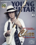 YOUNG GUITAR (ヤング・ギター)2019年 10月号