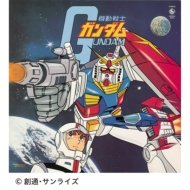 MOBILE SUIT GUNDAM soundtrack reissued on vinyl