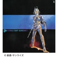 機動戦士ガンダム MOBIL SUIT GUNDAM I【2019 レコードの日 限定盤】(アナログレコード)