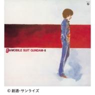機動戦士ガンダム MOBIL SUIT GUNDAM II【2019 レコードの日 限定盤】(アナログレコード)
