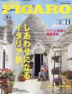 madame FIGARO japon (フィガロ ジャポン)2019年 11月号