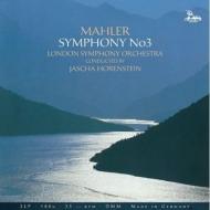 ヤッシャ・ホーレンシュタイン / マーラー:交響曲第3番 ニ短調 (2枚組/180グラム重量盤レコード)