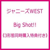 《3形態同時購入特典付き》 Big Shot!!