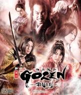 舞台「GOZEN-狂乱の剣-」[Blu-ray]