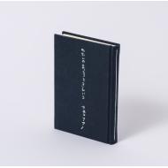 カネコアヤノ詩集 「わたしのまっしろときんいろ」