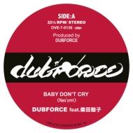Baby Don't Cry feat.柴田聡子 / Hope Dub (7インチシングルレコード)