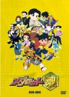 メダロット魂 DVD-BOX