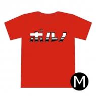 ポルノTシャツ〜神vs神 ver.〜(M)/ NIPPONロマンスポルノ'19〜神vs神〜2回目