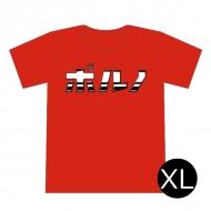 ポルノTシャツ〜神vs神 ver.〜(Xl)/ NIPPONロマンスポルノ'19〜神vs神〜2回目