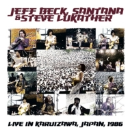 Live In Karuizawa, Japan, 1986 (2CD)