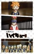 ハイキュー!! 42 人形アニメDVD同梱版 ジャンプコミックス