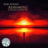 Adiemus II -Cantata Mundi