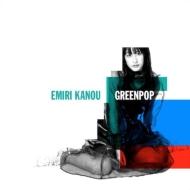 GREENPOP (アナログレコード)
