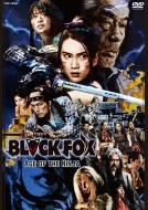 BLACKFOX:Age of the Ninja [DVD]