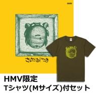 《HMV限定 Tシャツ(Mサイズ)付》 さんだる【2019 レコードの日 限定盤】(2枚組アナログレコード)