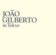 ジョアン・ジルベルト・イン・トーキョー 【初回プレス完全限定盤】(2枚組アナログレコード)