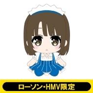 おすわりぬいぐるみ (加藤恵)【ローソン・HMV限定】