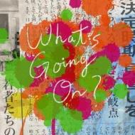 《旧譜キャンペーン 特典付き》 What's Going On? (+DVD)