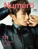Numero Tokyo (ヌメロ トウキョウ)2019年 11月号増刊 西島隆弘版