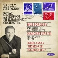 ムソルグスキー:展覧会の絵、ハチャトゥリアン:組曲『スパルタクス』、他 ワシリー・ペトレンコ&ロイヤル・リヴァプール・フィル