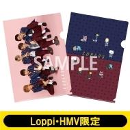 クリアファイル2種セット 単品【Loppi・HMV限定】