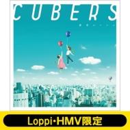 《Loppi・HMV限定 クリアファイル2枚付セット》 妄想ロマンス 【初回限定盤】(+DVD)