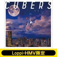 《Loppi・HMV限定 クリアファイル2枚付セット》 妄想ロマンス
