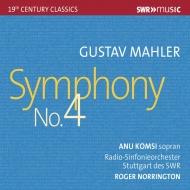 交響曲第4番 ロジャー・ノリントン&シュトゥットガルト放送交響楽団、アヌ・コムシ