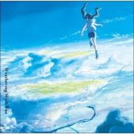 天気の子 【完全受注生産限定】(2枚組アナログレコード)