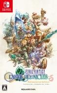 【Nintendo Switch】ファイナルファンタジー・クリスタルクロニクル リマスター