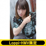 Shunya Ohira 2020 Calendar A Type:Cool Version【Loppi・HMV限定】