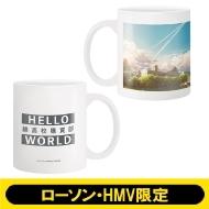 マグカップ【ローソン・HMV限定】