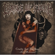 Cruelty And The Beast (2枚組アナログレコード)