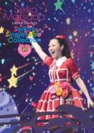 "Pre 40th Anniversary Seiko Matsuda Concert Tour 2019 ""Seiko's Singles Collection"" 【初回限定盤】(Blu-ray)"
