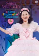 "Pre 40th Anniversary Seiko Matsuda Concert Tour 2019 ""Seiko's Singles Collection"""