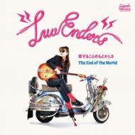 恋することのもどかしさ / THE END OF THE WORLD【2019 レコードの日 限定盤】(7インチシングルレコード)
