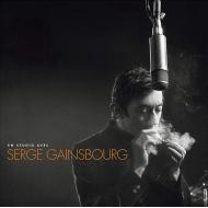 En Studio Avec Serge Gainsbourg (アナログレコード)