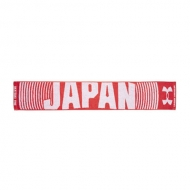 UNDER ARMOUR JAPAN Muffler Towel Red 1 / アカツキファイブ