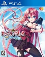 【PS4】恋する乙女と守護の楯〜薔薇の聖母〜通常版