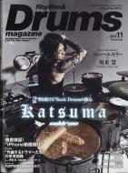 Rhythm & Drums Magazine (リズム アンド ドラムマガジン)2019年 11月号