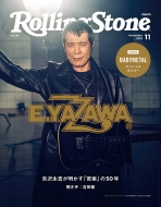 Rolling Stone Japan (ローリングストーンジャパン)2019年 11月号【表紙・巻頭:矢沢永吉 / 特別付録:BABYMETALスペシャルポスター】