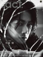 +act.(プラスアクト)2019年 11月号【表紙・巻頭:佐藤 健】