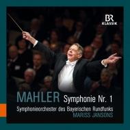 交響曲第1番『巨人』 マリス・ヤンソンス&バイエルン放送交響楽団
