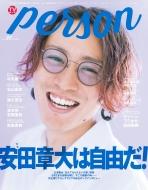 TVガイドPERSON VOL.86【表紙:安田章大】[東京ニュースMOOK]
