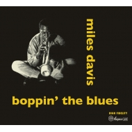 Boppin' The Blues / Dig