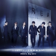 「REAL⇔FAKE」 Music CD「Cheers, Big ears!」 【初回限定盤】(+DVD)